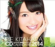 (卓上)AKB48 北原里英 カレンダー 2014年