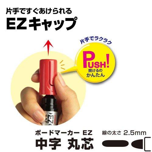 10pcs Zebra YYS17 2.5mm Medium Bullet Tip Board Marker (Box Set) - Red