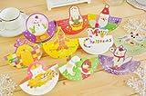 丸くて可愛い♪ 立体 クリスマスカード 丸型 10枚セット 封筒+シール付き 【kj309】 (丸チェック)