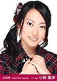 AKB48 公式生写真 Theater 2012.December 月別12月 【小谷里歩】4枚コンプ
