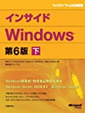 CTChWindows 6  (}CN\tg)