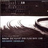 Bach: DIE KUNST DER FUGE BWV 1080