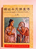 img - for A Pictorial Biography of Sakyamuni Buddha - 1 book / textbook / text book