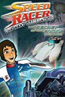 Speed Racer: The Secret Of The Engine