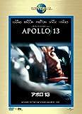 アポロ13 (ユニバーサル・ザ・ベスト:リミテッド・バージョン) 【初回生産限定】 [DVD]
