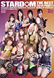 STARDOM THE BEST 2014 part.1 [DVD]