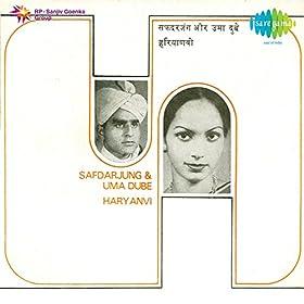 Amazon.com: Jamna Paar Ki Gouri: Safdarjung Uma Dube: MP3