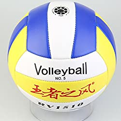 Generic Student Volleyball Faux Leather Match Training Ball