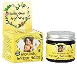 Amazing Healing Herbal Balm For Diaper Rash and First Aid - Earth Mama Angel Baby Angel Baby Bottom Balm, 2-Ounce Jar