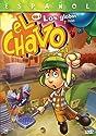 Chavo Animado 1: Globos y Mas (Full) [DVD]<br>$337.00