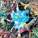 ハルカカナタ-UNLIMITS