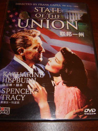 State Of The Union / Directed by Frank Capra / Starred by Katharine Hepburn and Spencer Tracy / PAL / Region Free DVD / Audio: English / Subtitles: Chinese and English