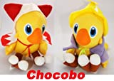 Great Gift New 2Pcs Final Fantasy XII Chocobo Black & White Mage Collectible Plush Doll