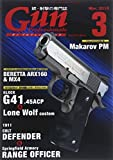Gun Professionals (���� �ץ�ե��å���ʥ륺) 2015ǯ 03��� [����]