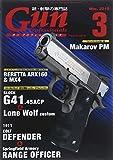 Gun Professionals (ガン プロフェッショナルズ) 2015年 03月号 [雑誌]