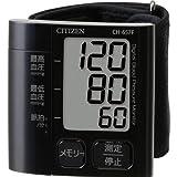 CITIZEN 【シチズン】 電子血圧計 CH657F-BK (手首式) ブラック