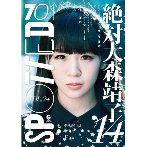 SPOTTED701/VOL.24