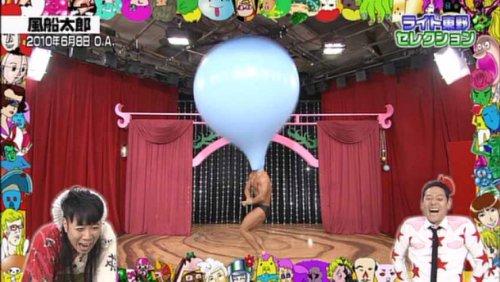 あらびき団 リバイバル公演 ライト東野セレクション厳選50組 [DVD]