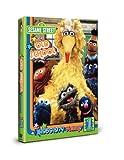 Sesame Street: Old School - Volume One (1969-1974)