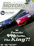 Best Motoring International – Porsche 996 turbo, The King?!