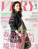 VERY(ヴェリィ) 2015年 04 月号 [雑誌]