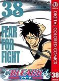 BLEACH カラー版 38 (ジャンプコミックスDIGITAL)