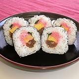 ポストごはんの里 太巻寿司12貫カット 冷凍 28g 12個