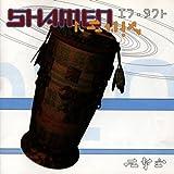Songtexte von The Shamen - Different Drum
