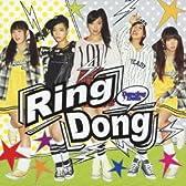 Ring Dong