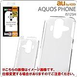 レイアウト AQUOS PHONE au by KDDI IS12SH用ハードコーティングシェルジャケット/クリア RT-IS12SHC3/C