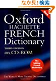 The Oxford-Hachette French Dictionary (CD Rom)