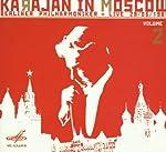 Karajan in Moscow Vol.2 - Bach: Brandenburg Concerto No.1  Shostakovich: Symphony No.10