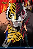 タイガーマスクW 第4話の画像
