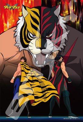 300ピース ジグソーパズル タイガーマスクW 二頭の虎(26x38cm)