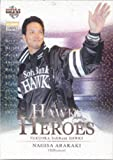 BBM2006 福岡ソフトバンクホークス HAWKS HEROES No.HH1 新垣渚