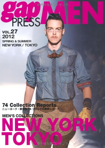 gap PRESS MEN vol.27(2012 Spr NEW YORK,TOKYO MEN'S COLLECTIO (gap PRESS Collections)