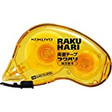 コクヨ 両面テープ ラクハリ 強力貼る 15mm・10m T-RM1015