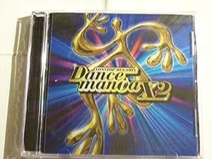 ダンスマニア X2