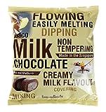バスコチョコレート1kg (ミルクチョコレート)チョコレートファウンテン・フォンデュ、製菓用