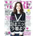 MORE(モア) 付録なし版 2015年 12 月号 [雑誌]: MORE(モア) 増刊