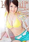 kawaii* kawaii girl 23 青木春 kawaii かわいい [DVD]