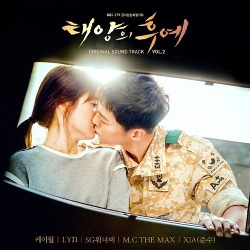 descendants-of-the-sun-vol2-ost-2016-korean-kbs-2tv-drama-ost-cd-poster-56p-photo-booklet-2p-photo-c