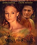 The Story of Anna and the King (0002571684) by Holland, Cecelia