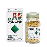 【第2類医薬品】アロパノール 147錠