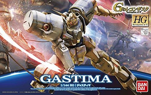 HG 1/144 ジャスティマ (Gのレコンギスタ)