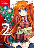 Rewrite:SIDE-R(2) (電撃コミックス)