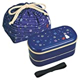 Japanese Traditional Rabbit Moon Bento Box Set - 620ml 2 Tier Bento Box, Chopsticks, Bento Bag (Blue)