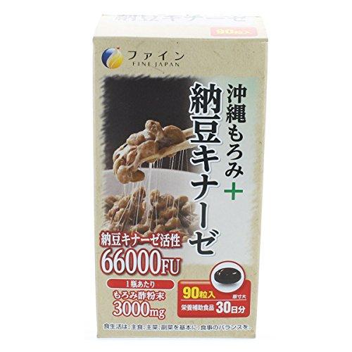 ファイン 沖縄もろみ+納豆キナーゼ 30日分 90粒