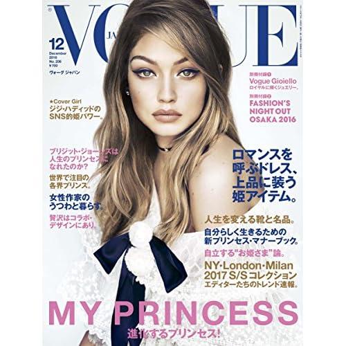 VOGUE JAPAN (ヴォーグ ジャパン) 2016年 12月号