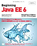 Beginning Java EE 6~GlassFish 3�ǻϤ�륨�󥿡��ץ饤��Java (Programmer's SELECTION)